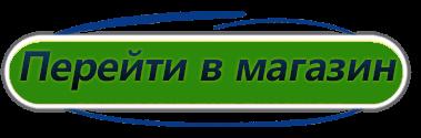 магазин Буянова Олега